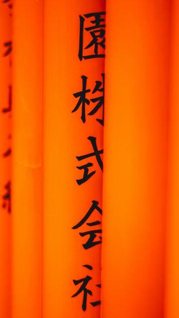 360x640 Обои иероглифы, надписи, текст, оранжевый