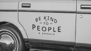 Превью обои мотивация, надпись, слова, автомобиль