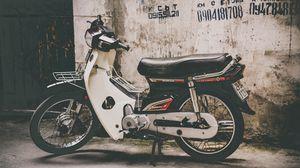 Превью обои мотоцикл, байк, вид сбоку