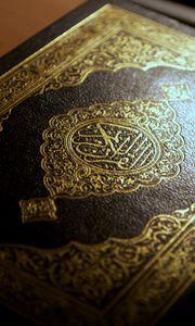 Превью обои арабский, ислам, каллиграфия, коран, макро, мусульманство, священная книга