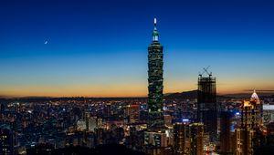 Превью обои город, небоскреб, здания, вид сверху, сумерки, темный