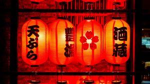 Превью обои китай, фонари, иероглифы, огни