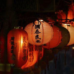 Превью обои китайские фонарики, фонарики, иероглифы, красный, темный