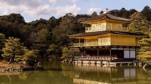 Превью обои китай, япония, постройка, архитектура, стиль, лес, уединение