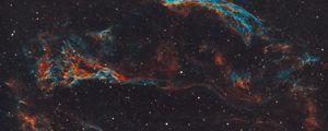 Превью обои космос, туманность, свечение, звезды