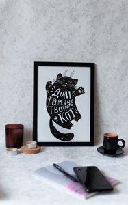 Превью обои кот, дом, фраза, слова, картина, арт