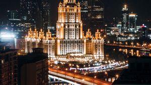 Превью обои москва, россия, ночной город, архитектура