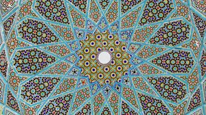 Превью обои плитка, геометрия, узор, точки, абстракция