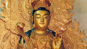 Превью обои статуя, золотой, китай