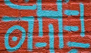 Превью обои стена, кирпичи, граффити, текстура, красный, синий