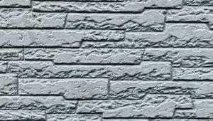 Превью обои стена, кирпичи, шершавый, текстура, серый