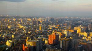 Превью обои токио, здания, небоскребы, город