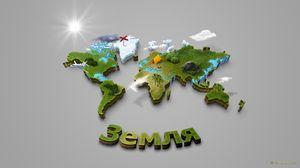 Превью обои земля, карта, мир, 3d